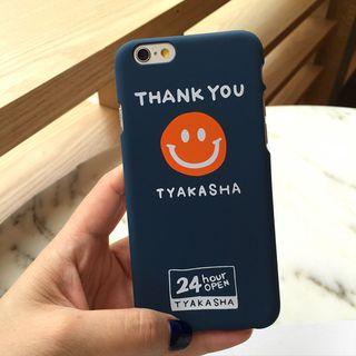 Jaguara - Printed iphone6 / 6S / 6S Plus / 7 / 7 Plus / 8 / 5S Case