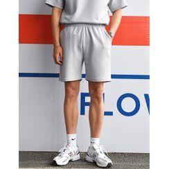 GERIO - Wrinkle-Free Textured Shorts