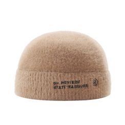 HARPY - Embroidered Lettering  Knit Brimless Hat