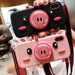 Stardigi - Funda para móvil con imagen de cerdo - iPhone X/8p/8/7p/7/6sp/6s/6p/6