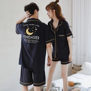 Endormi - Couple Matching Pajama Set: Moon Print  Short-Sleeve Top + Shorts