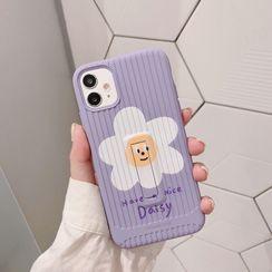 TinyGal - Floral Print Kickstand Phone Case - iPhone 11 Pro Max / 11 Pro / 11 / XS Max / XS / XR / X / 8 / 8 Plus / 7 / 7 Plus / 6s / 6s Plus
