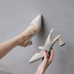 JY Shoes - Pointed Block-Heel Slingback Pumps