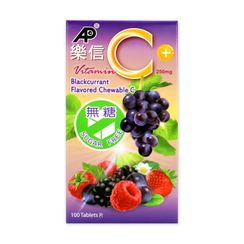 Advance Pharmaceutical - Advance Blackcurrant Flavored Vitamin C Chewable Tablets