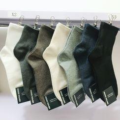 Yolunder - Plain Socks