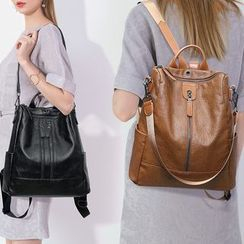 Annmuu - Faux Leather Double Zipper Accent Backpack