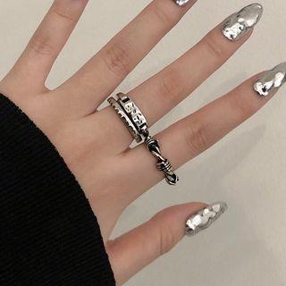 UNPACK - 闪亮戒指 (多款设计)