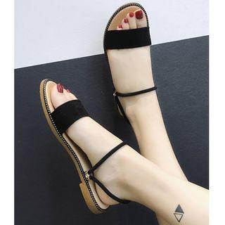 Belbie - Plain Slide Sandals