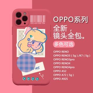 kloudkase - Cartoon Print Phone Case - OPPO