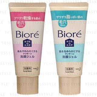 Kao - Biore House De Esthetic Facial Wash 60g - 2 Types