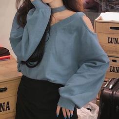 Shinsei - Cutout Long-Sleeve Sweatshirt / Draped Mini Wrap Skirt