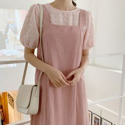 mimi&didi - Banded-Back A-Line Long Pinafore Dress