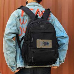SUNMAN - Mesh Backpack