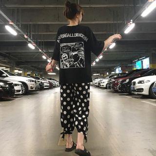 Yunidan - T-shirt imprimé à manches coudées / Sarouel court