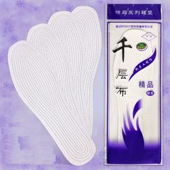 Showroom - Fabric Shoe Insole
