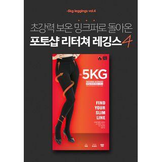 chuu - Fleece Lined -5kg Leggings vol.4