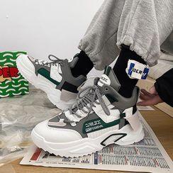 Tanzanite - Platform Lace-Up Sneakers