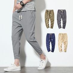 Bay Go Mall - Tapered Harem Pants