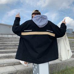 DuckleBeam - Lettering Hooded Zip Jacket