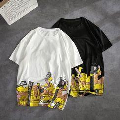 Ferdan - Printed Short-Sleeve T-Shirt