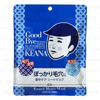 Ishizawa-Lab - Keana Men's Mask