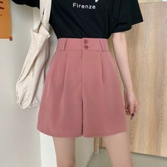 Sisyphi - Straight-Fit Shorts