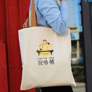 Norebom - 卡通印花手提袋