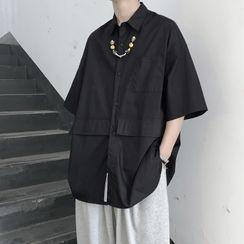 VEAZ - Short-Sleeve Plain Loose-Fit Shirt