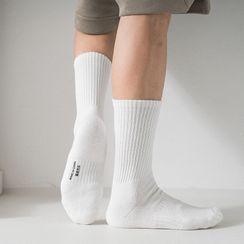 Guliga - Plain Knit Ankle Socks