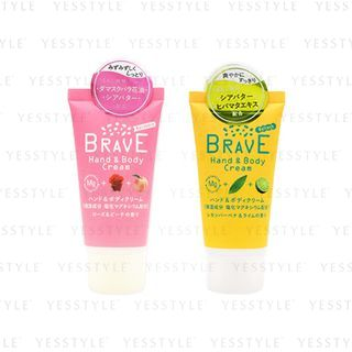 CHARLEY - Brave Hand & Body Cream 50g - 2 Types