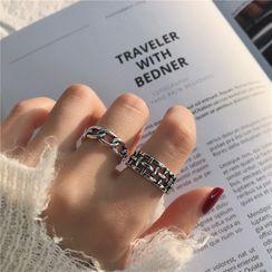 Hansha - 925 Sterling Silver Open Ring (Various Designs)