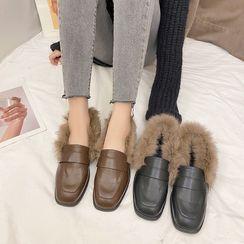 Hipsole - Faux Fur Trim Loafers