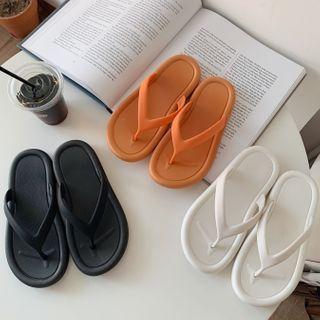 Honkizz - Plain Flip Flops