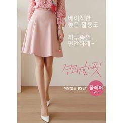 Styleonme(スタイルオンミー) - Pastel Zip-Back Flare Skirt