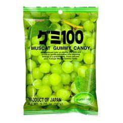Kasugai - Green Grape Gummy (individually wrapped) 107g