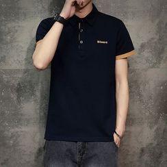 Alvicio - Contrast Trim Short-Sleeve Polo Shirt