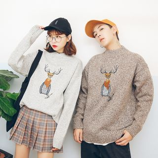 DuckleBeam - Couple Matching Embroidered Sweater