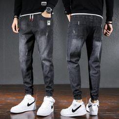Denimic(デニミック) - Washed Harem Jeans