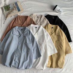 VERSIBO - Elbow-Sleeve Plain Shirt