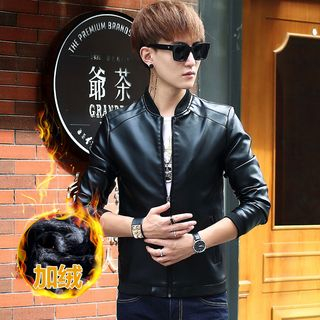 YIKES(ヤイクス) - Faux Leather Fleece-Lined Zip Jacket
