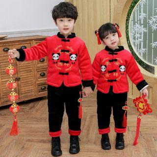 Qin Qin - Kids Set: Panda Embroidered Frog Buttoned Cheongsam Top + Pants
