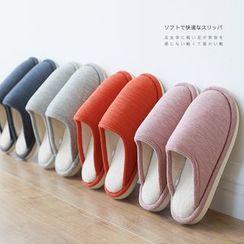 Furana - Furry Home Slippers