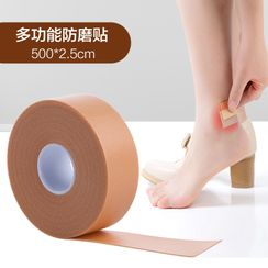 Home Simply - Heel Protection Adhesive Tape