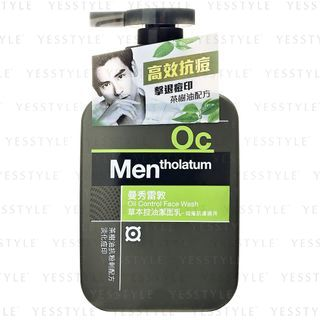 Rohto Mentholatum - Men OC Oil Control Face Wash