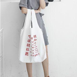 Shinshine - Chinese Characters Canvas Tote Bag