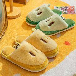 Warpano - Couple Matching Fluffy Slippers