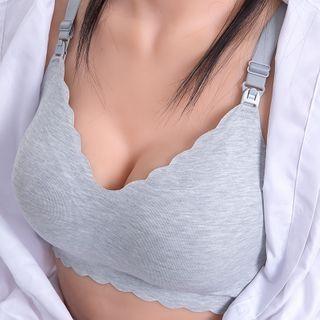 Xanthous - Maternity Scallop Edge Wireless Bra