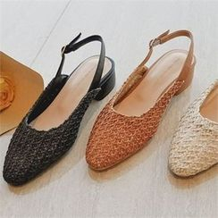 Styleberry - Woven Sling-Back Pumps