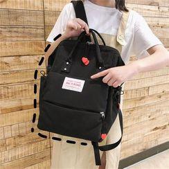 AIQER - Square Nylon Backpack