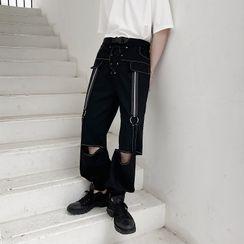 ANCHO - Lace-Up Cutout Harem Cargo Pants